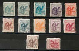 **1/12. 1924. Serie Completa (el 10 Pts Punto De Aguja). MAGNIFICA Y RARA SIN FIJASELLOS. Edifil 2018: 540 Euros - España