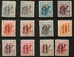*36/47C. 1934. Serie Completa. MAGNIFICA Y RARA. Edifil 2013: 840 Euros - España