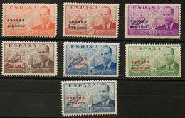 **62H/P. 1941. Serie Completa. MAGNIFICA. Edifil 2018: 110 Euros - España
