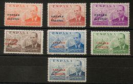 *62H/P. 1941. Serie Completa. MAGNIFICA. Edifil 2018: 69 Euros - España