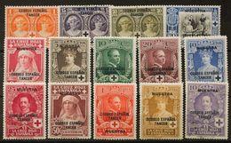 **23/36M. 1926. Serie Completa. MUESTRA. MAGNIFICA. Edifil 2018: +189 Euros - España