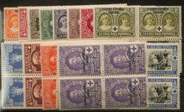 **23/36(4). 1926. Serie Completa, Bloque De Cuatro. MAGNIFICO. Edifil 2020: +336 Euros - España
