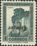 **124hi. 1939. 1 Pts Pizarra. Variedad SOBRECARGA INVERTIDA. MAGNIFICO. Edifil 2018: 250 Euros - España