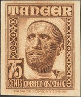 **160ec. 1948. 75 Cts Castaño. CAMBIO DE COLOR Y SIN DENTAR. MAGNIFICO. Edifil 2018: 155 Euros - España