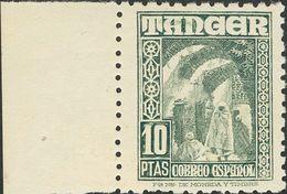 **164ec. 1948. 10 Pts Verde Amarillo, Borde De Hoja. CAMBIO DE COLOR. MAGNIFICO. Edifil 2018: +155 Euros - España