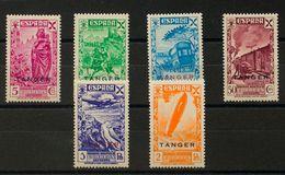 **17/22. 1943. Serie Completa. MAGNIFICA. Edifil 2020: 88 Euros - España