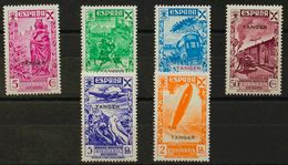 **6/11. 1938. Serie Completa. MAGNIFICA. Edifil 2020: 80 Euros - España