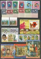 32 Stamps GUINEA - KUWAIT - MNH - Organizations - Art - History - Perf. + Imperf. - Other