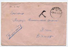 24.09.1945. YUGOSLAVIA,BOSNIA,MOSTAR TO BELGRADE,MILITARY MAIL,SENT BY FIGHTER PILOT,POSTAGE DUE - 1945-1992 Socialist Federal Republic Of Yugoslavia