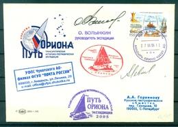 """Russie 2005 - Enveloppe Expédition """"Le Chemin D'Orion"""" - Expéditions Arctiques"""