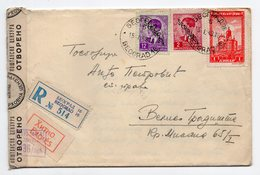 1943 WWII, GERMAN OCCUPATION OF SERBIA,CENSORED,BELGRADE TO V. PLANA,12 DINARA PETER STAMP ON COVER - Serbie