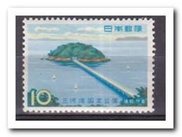 Japan 1960, Postfris MNH, Quasi National Park, Bridge, Boats - 1926-89 Emperor Hirohito (Showa Era)