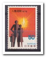 Japan 1978, Postfris MNH, 30th Anniversary Of The Universal Declaration Of Human Rights - 1926-89 Emperor Hirohito (Showa Era)