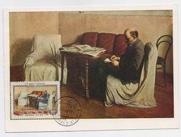 CARTE MAXIMUM CM Card USSR RUSSIA October Revolution Lenin Painting Pres Newspaper OVERPRINT - 1923-1991 URSS