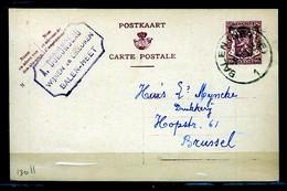 Postkaart Van Balen (Nethe) Naar Brussel - 1935-1949 Small Seal Of The State
