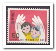 Japan 1979, Postfris MNH, 100th Year Special School In Kyoto - 1926-89 Emperor Hirohito (Showa Era)
