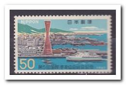Japan 1967, Postfris MNH, 5th International Port Conference, Kobe - 1926-89 Emperor Hirohito (Showa Era)