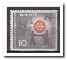 Japan 1961, Postfris MNH, 52nd Congress Of Rotary International, Tokyo - 1926-89 Emperor Hirohito (Showa Era)
