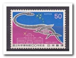 Japan 1977, Postfris MNH, 100 Years Natural Science Museum, Tokyo - 1926-89 Emperor Hirohito (Showa Era)