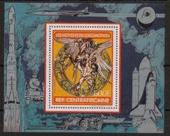 Centrafricaine - 1982 - Bloc Feuillet BF N°Yv. 57 - Moyens De Locomotion - Neuf Luxe ** / MNH / Postfrisch - Zentralafrik. Republik