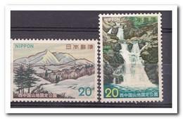 Japan 1973, Postfris MNH, Quasi National Park - 1926-89 Emperor Hirohito (Showa Era)