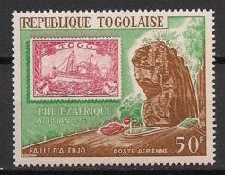 Togo - 1969 - Poste Aérienne PA N°Yv. 104 - Philexafrique - Neuf Luxe ** / MNH / Postfrisch - Togo (1960-...)