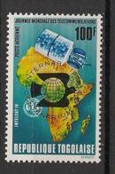 Togo - 1974 - Poste Aérienne PA N°Yv. 243 - Internaba / Surch Noire - Neuf Luxe ** / MNH / Postfrisch - Togo (1960-...)