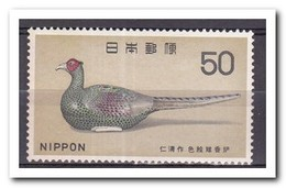 Japan 1969, Postfris MNH, Incense Burner In Pheasant Form Of Ninsei, Birds - 1926-89 Emperor Hirohito (Showa Era)