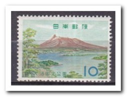 Japan 1961, Postfris MNH, Onuma-Quasi-National Park - 1926-89 Emperor Hirohito (Showa Era)