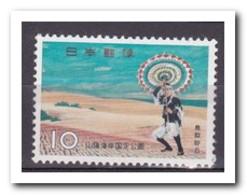 Japan 1961, Postfris MNH, Quasi-National Park Sanin Kaigan - 1926-89 Emperor Hirohito (Showa Era)