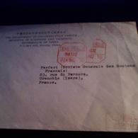TAXE PERCUE PEKIN ROUGE 11/12/1964 VOIR SCAN - 1949 - ... People's Republic