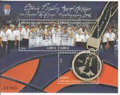 2006 Greece Basketball Championships Complete Souvenir Sheet MNH  @ BELOW Face Value - Pallacanestro