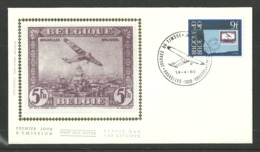 BELGIUM 1980 STAMP DAY AIRCRAFT STAMP ON STAMP SILK FIRST DAY COVER FDC. - Covers & Documents
