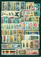Vietnam Viet Cong Unit Old 1950-60th, 235 + Stamps,used CTO Mixed Quality 3 Pictures - Vietnam