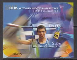 2012 Greece High Jump Champion Souvenir Sheet MNH  @ BELOW Face Value - Nuovi