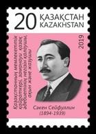 Kazakhstan 2019 Mih. 1120 Poet Saken Seifullin MNH ** - Kazakhstan