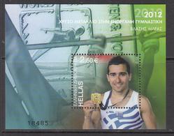 2012 Greece Gymnastics Horizontal Bars Champion Souvenir Sheet MNH  @ BELOW Face Value - Gymnastique