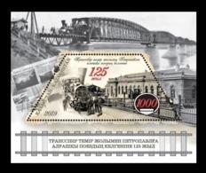 Kazakhstan 2019 Mih. 1137 (Bl.117) Arrival Of The First Train Into Petropavlovsk. Locomotives. Bridge MNH ** - Kazakhstan