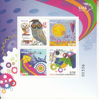 2015 Greece Greetings Complete Set Of 3 Miniature Sheets MNH  @ 75% Face Value - Grèce