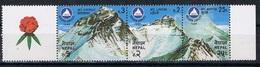Nepal Y/T 390 / 392 (**) - Népal