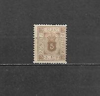 1876/1900 - FRANCOBOLLO DI SERVIZIO N. 5* (CATALOGO UNIFICATO) - Neufs