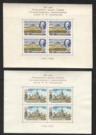 RUSSIA USSR BLOCKS  1955  MNH** - 1923-1991 URSS