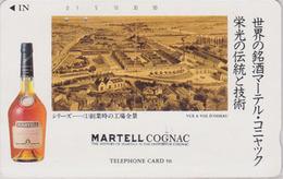 TC Japon / 110-47335 - ALCOOL FRANCE -  COGNAC MARTELL ** SERIE HISTORIQUE 1/5 **  ALCOHOL DRINK Japan Phonecard - 1038 - Werbung