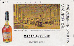 TC Japon / 110-47337 - ALCOOL FRANCE -  COGNAC MARTELL ** SERIE HISTORIQUE 3/5 **  ALCOHOL DRINK Japan Phonecard - 1040 - Werbung
