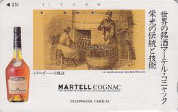 TC Japon / 110-47339 - ALCOOL FRANCE -  COGNAC MARTELL ** SERIE HISTORIQUE 5/5 **  ALCOHOL DRINK Japan Phonecard - 1042 - Werbung
