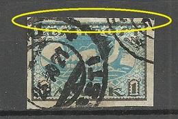 ESTLAND Estonia 1920 Michel 12 Y Error Abart Variety E: 4 = Shifted Blue Print O - Estonia