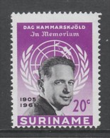 TIMBRE NEUF DU SURINAM - A LA MEMOIRE DE DAG HAMMARSKJÖLD N° Y&T 364 - Dag Hammarskjöld
