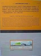 Folder 2006 High Speed Rail Stamps Train Railway Railroad - Celebrations