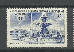 Francia 1947 ** Mnh  Yt 783  ** - Nuevos