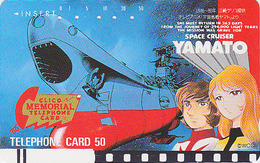 Télécarte Ancienne Japon / 330-6349 - MANGA - YAMATO / SPACE CRUISER - ANIME Japan Front Bar Movie Phonecard / B - 11799 - Comics